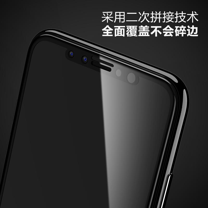闪魔 iphoneX钢化膜苹果X抗蓝光8X手机iPhone X全屏覆盖6D贴膜