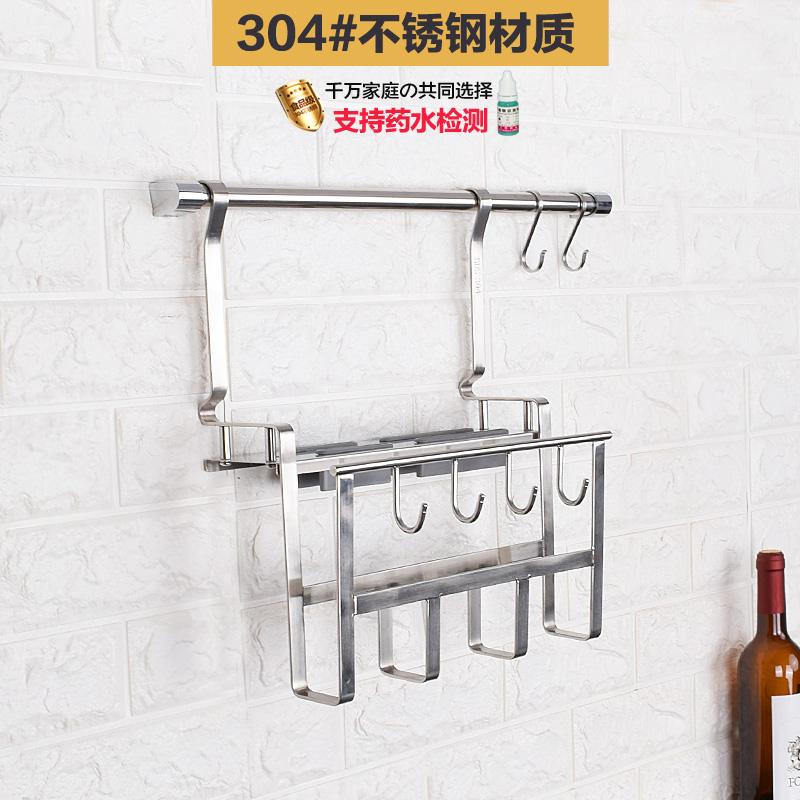 欧派标配304不锈钢厨房刀架砧板架置物架壁挂收纳架挂件挂架挂杆