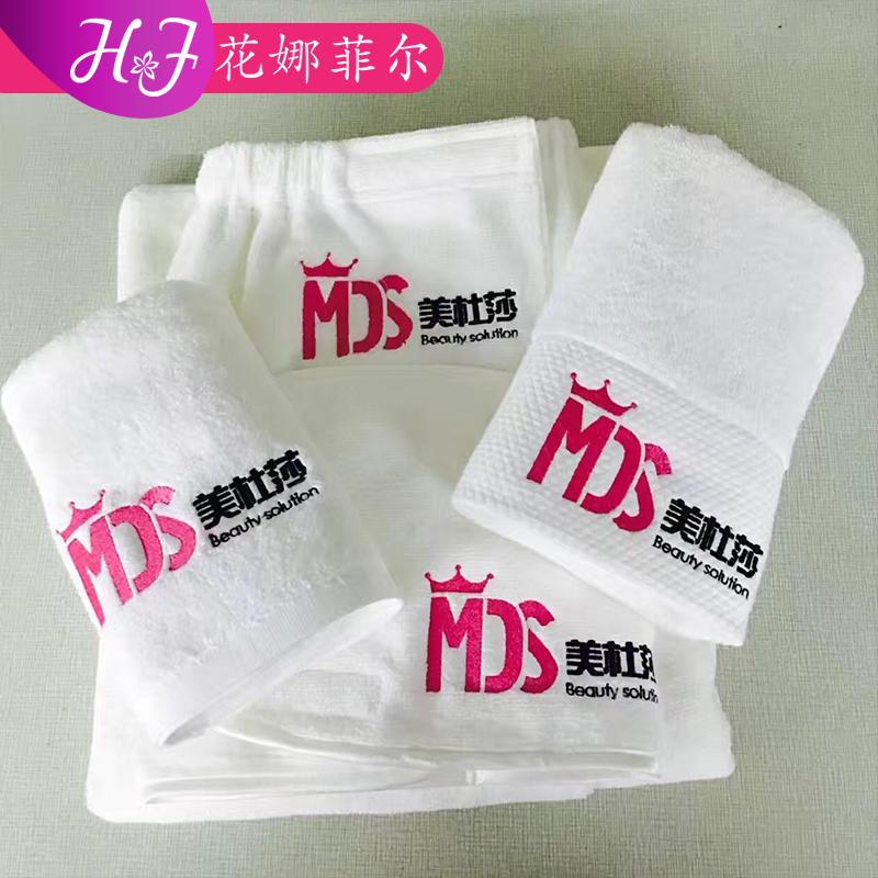 纯棉美容院毛巾包头巾束发带定制logo绣字韩国皮肤管理毛巾专用