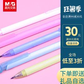 晨光文具Y1302优握粗心三角糖果色正姿小学生用儿童按动自动铅笔