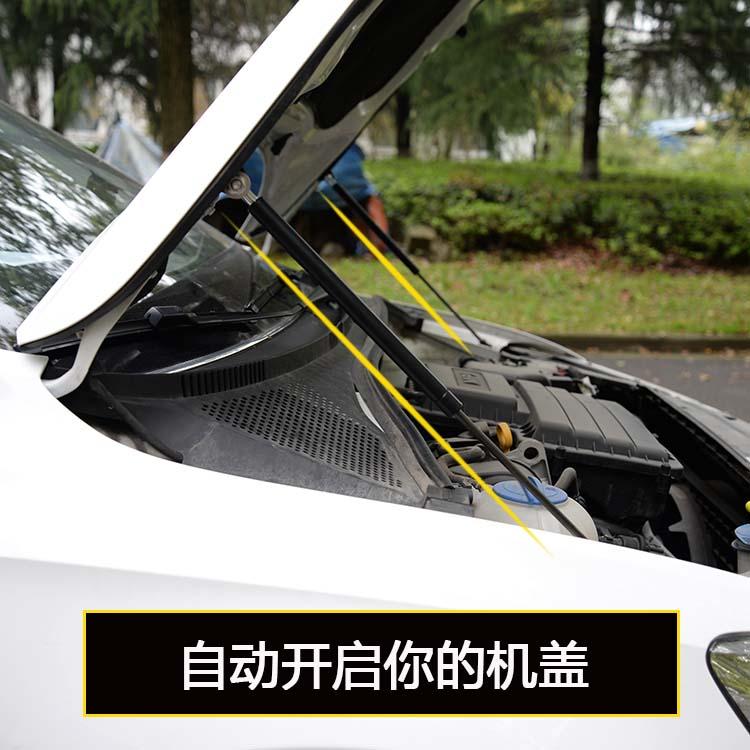 新桑塔纳捷达昕锐浩纳昕动改装前机盖弹簧专用引擎发动机盖支撑杆