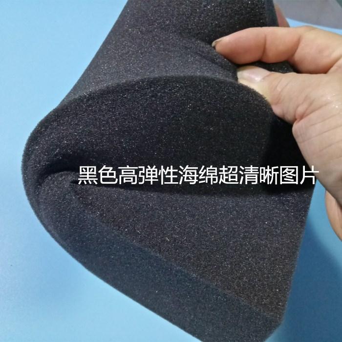 定制海绵切片包邮国标32高密度垫子黑色海绵填充防震包装/高回弹/