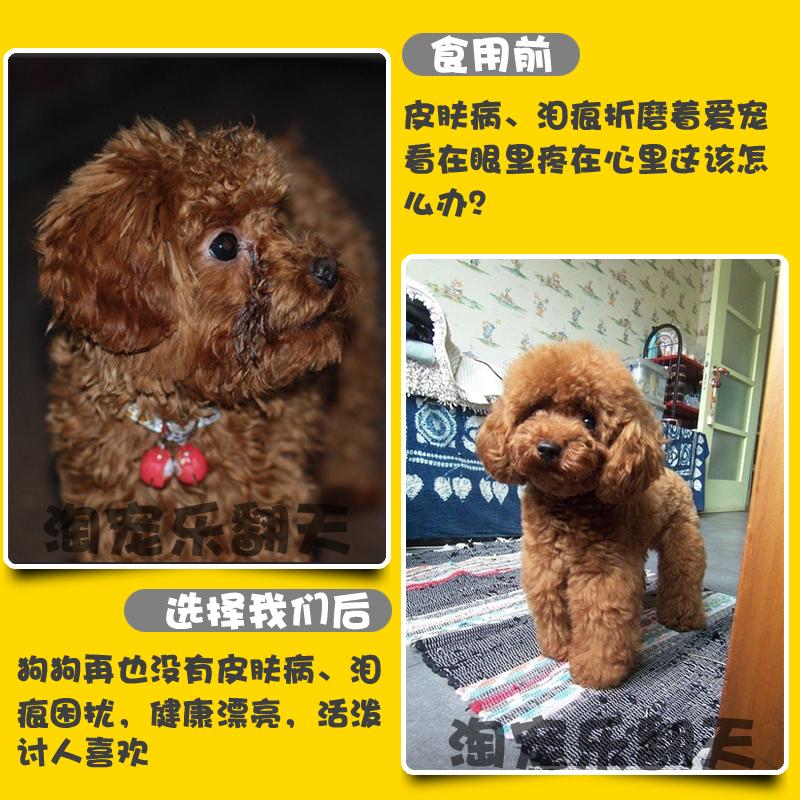 雪山狗粮通用型小中犬大天然28磅泰迪金毛40专用斤装增肥定制成犬优惠券