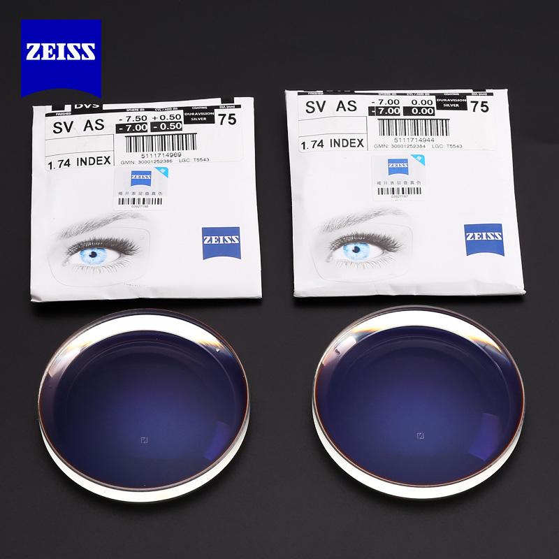蔡司镜片钻立方防蓝光1.74超薄非球面1.67近视变色眼镜片官方旗舰