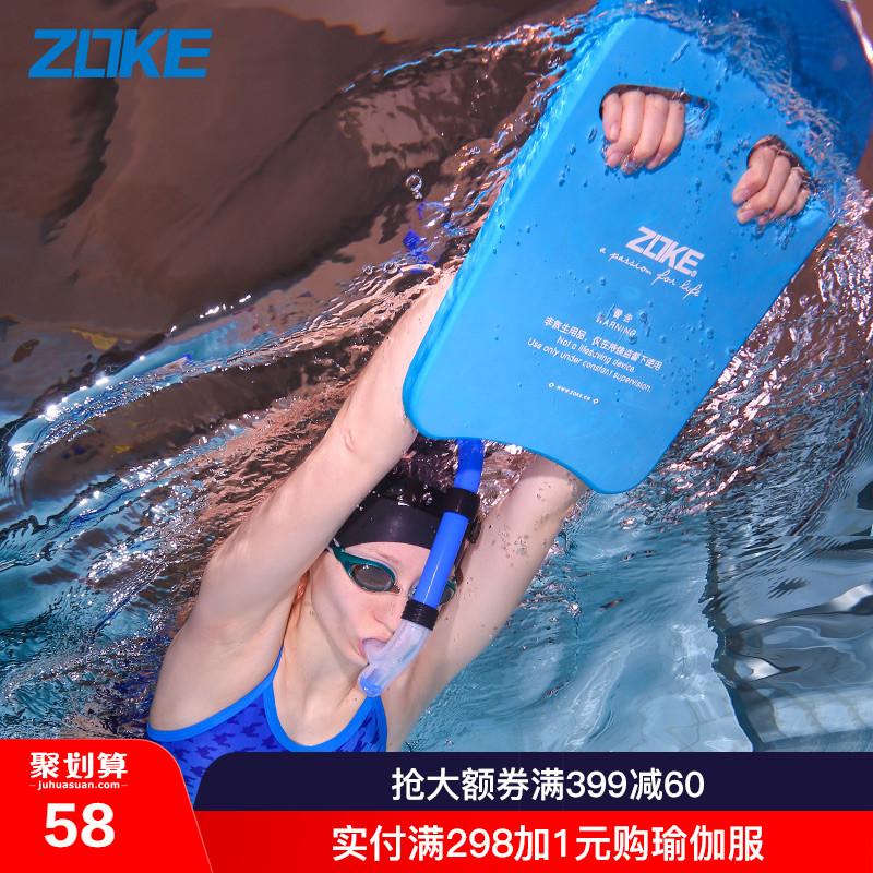 洲克游泳浮板打水板成人兒童通用安全加厚水上訓練學游泳裝備用品