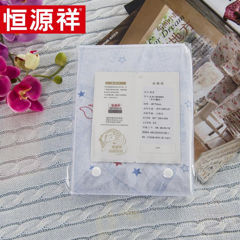恒源祥夏季纯棉枕套全棉成人枕头套 夏天单人学生枕芯套 一对装