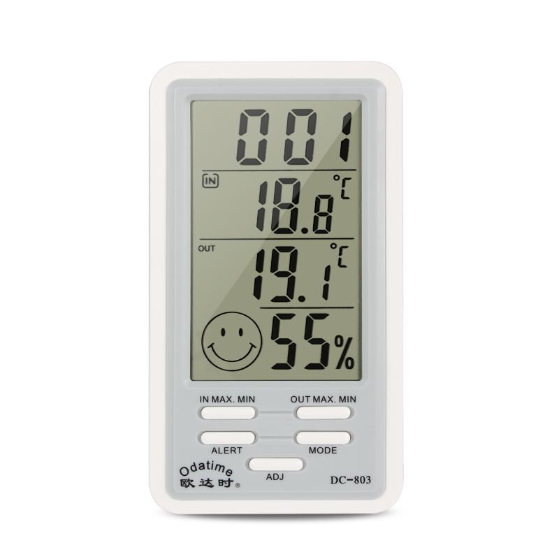 欧达时温度计家用室内温度计婴儿高精度精准温度表电子温度湿度计