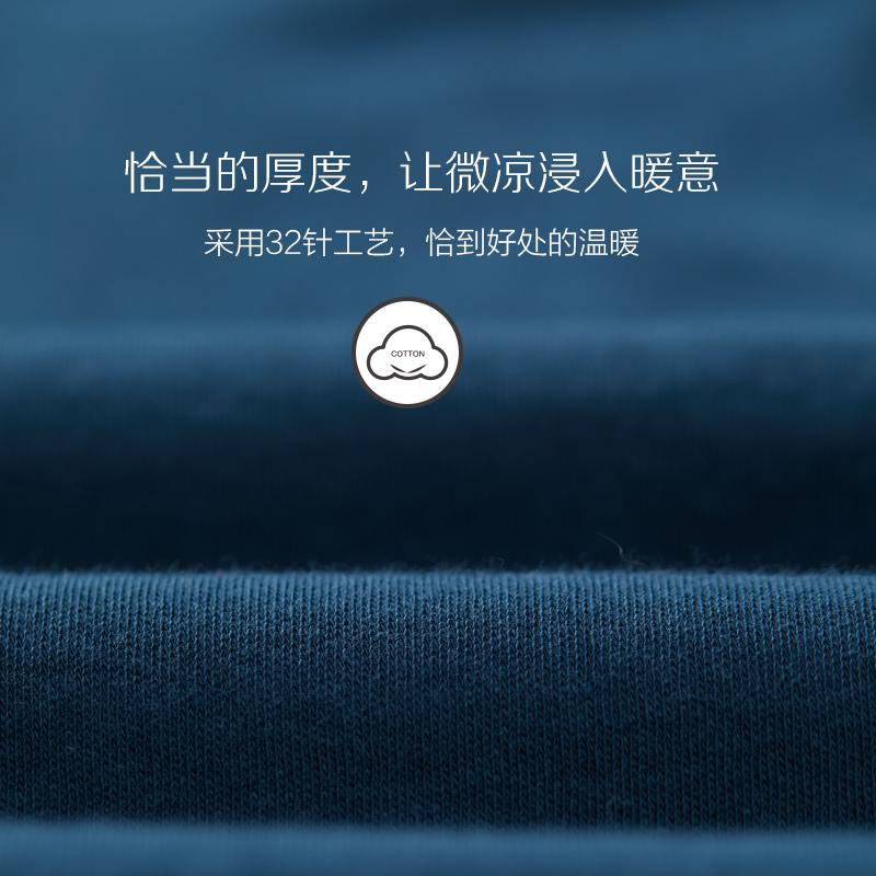 红豆秋衣秋裤纯棉男女士情侣薄款全棉毛衫学生中老年保暖内衣套装