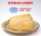 【圣罗捷鹅肝】(1.8~2斤/只)山东原只肥肝冷冻香煎法式肥鹅肝A肝
