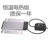 Temperature adjustable rectangular electric heating plate thermostat buffy stove buffet stove electric heating plate with thermostat heating plate