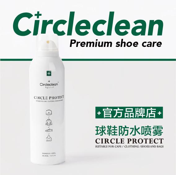 CIRCLE CLEANER 2.0 麂皮翻毛網面球鞋防水防汙噴霧奈米隔絕神器