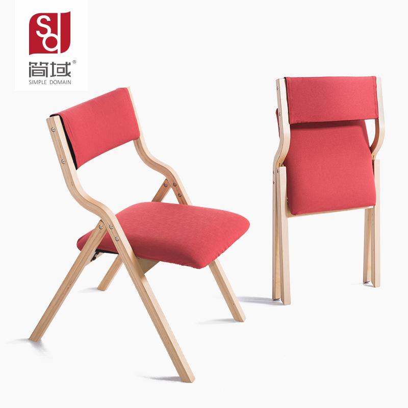 簡域實木摺疊椅簡約現代家用布藝餐椅麻將書桌椅靠背椅電腦椅椅子