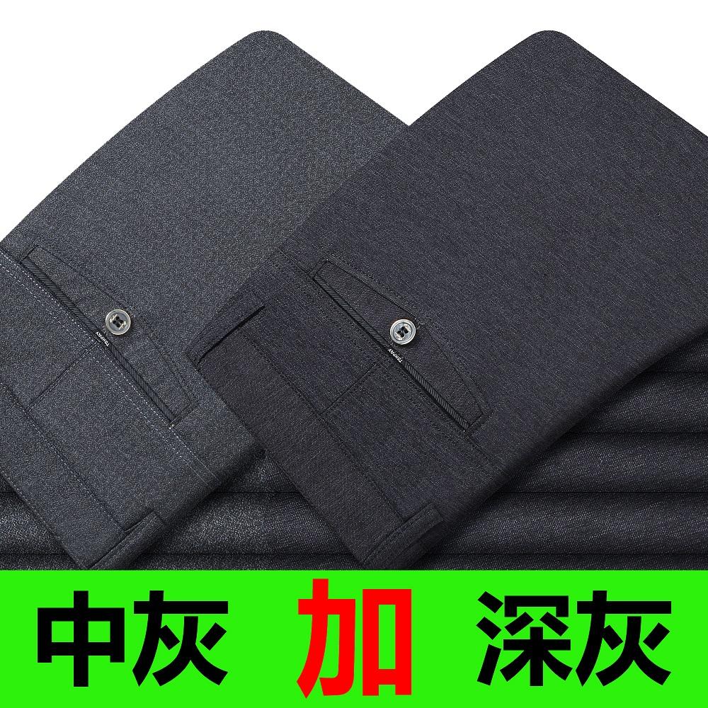 秋冬季厚款中年男士休闲裤西裤长裤子中老年薄款男裤子宽