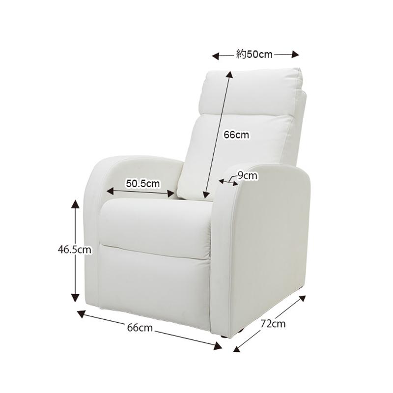 美容沙发椅子可躺美容美甲单人手动美容院专用多功能纹绣 28797.