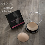 Fins Dina Xia non-adhesive breathable areola stickers nipple stickers anti-bumps anti-glare harness bra invisible nipple