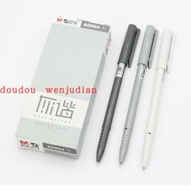 包邮晨光文具 A0604 灰谐 0.38mm 全针管中性笔 黑色细头学生用品