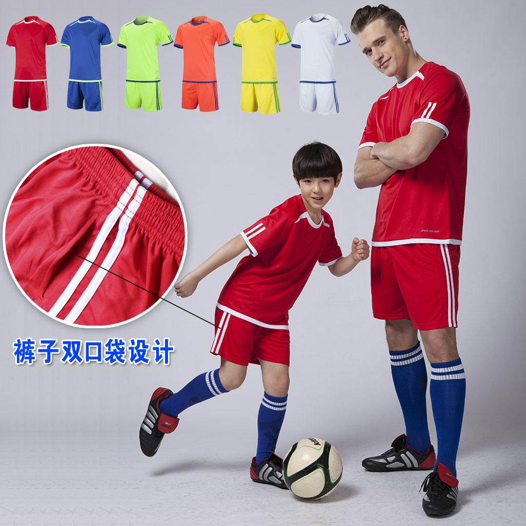 儿童足球服套装夏短袖训练服男童装儿童成人亲子装足球球衣运动服