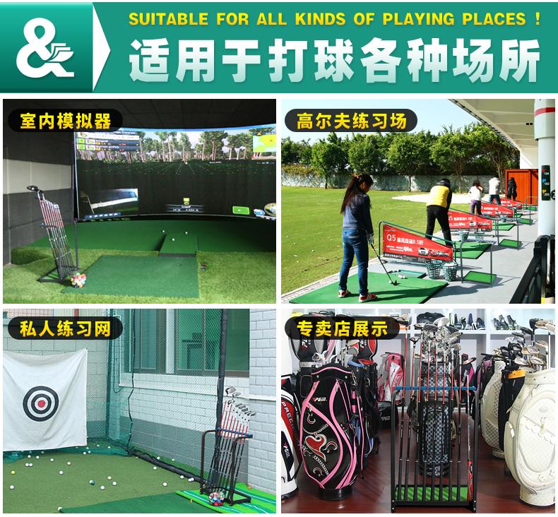 高尔夫球杆架 球杆展示架 钢制 亚克力靠板 收纳练习场用品