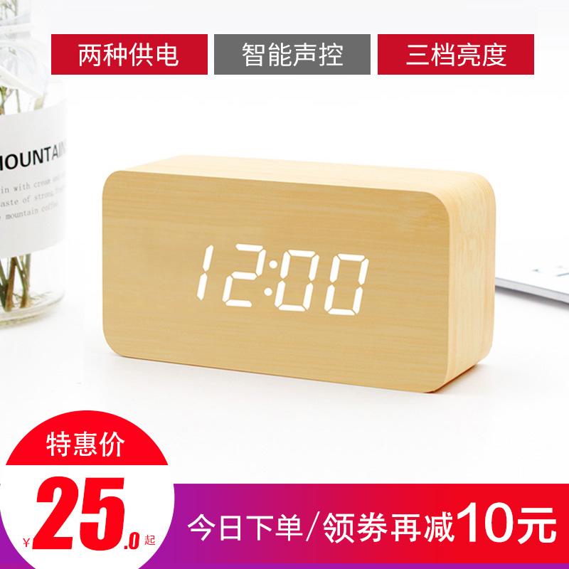 鬧鐘創意學生電子鬧鐘床頭鍾多功能簡約現代夜光LED靜音木頭鍾