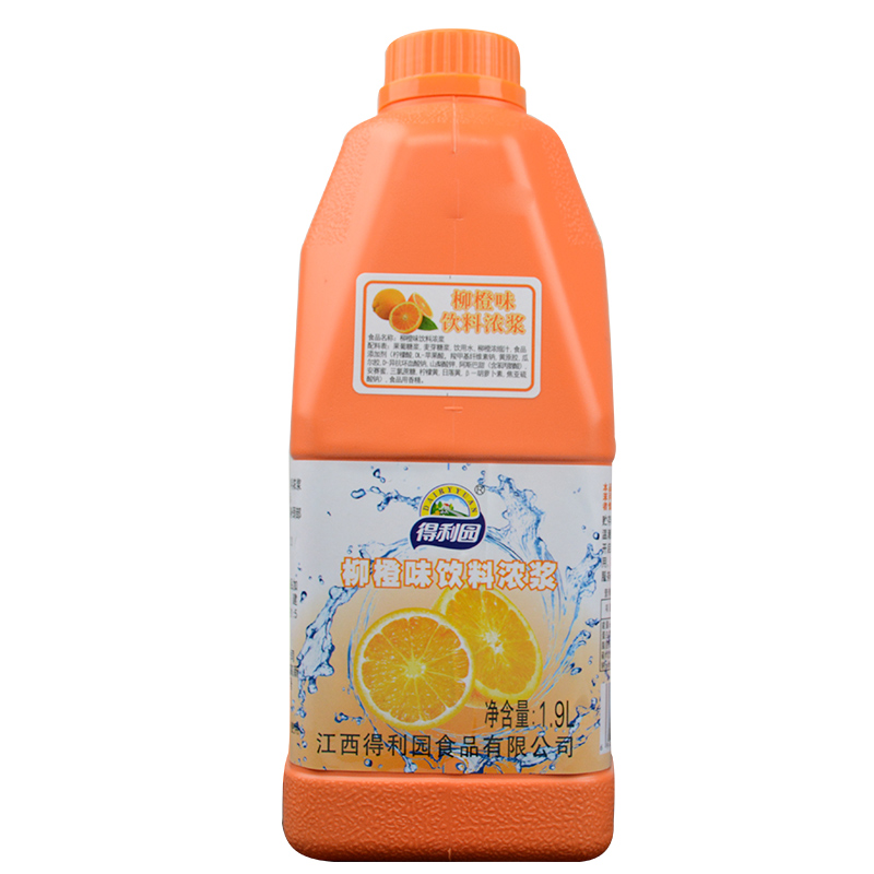 得利园普级柳橙果汁1.9L 浓缩果汁饮料奶茶原料 商用浓浆冲饮果肉