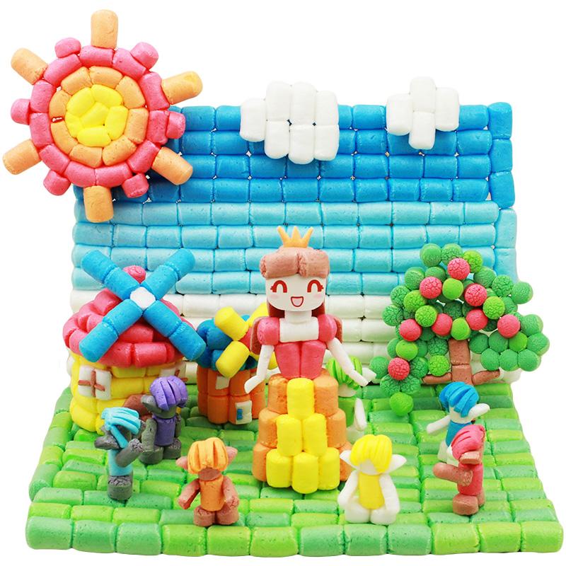 儿童手工制作材料包 男孩女孩幼儿园创意益智 魔法diy玉米粒玩具