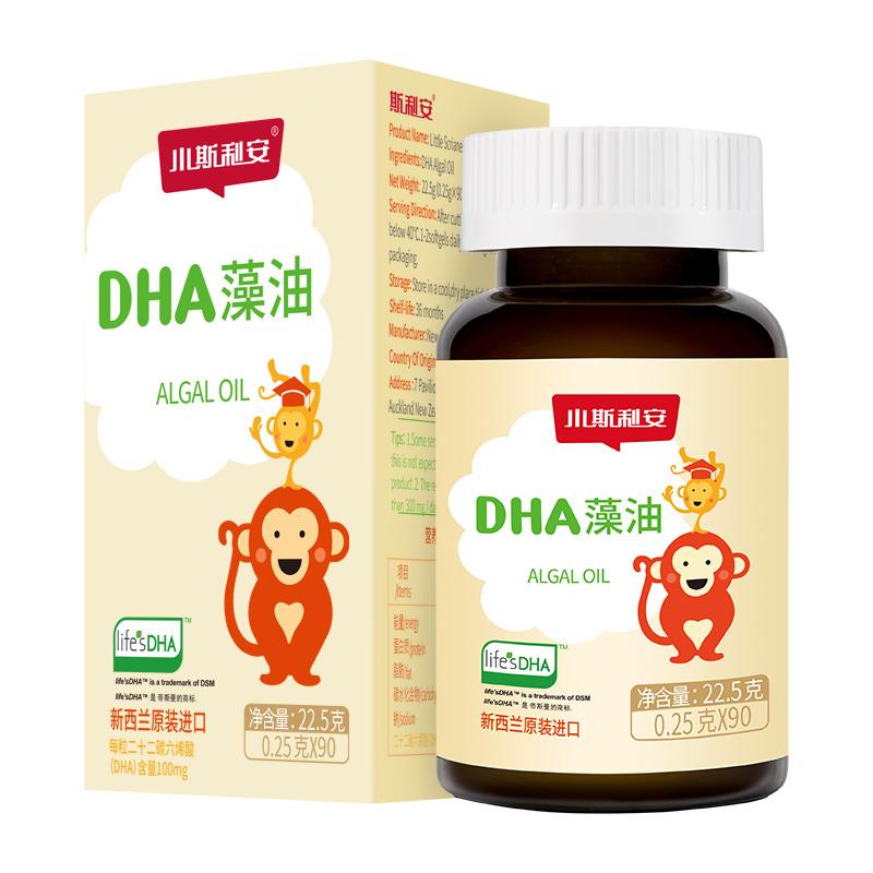斯利安dha孕妇专用海藻油胶囊青少年孕期哺乳期营养90粒