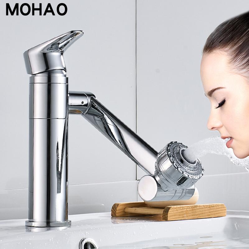 全铜洗脸盆冷热水龙头洗手盆面盆卫生间家用台上盆旋转浴室柜单孔
