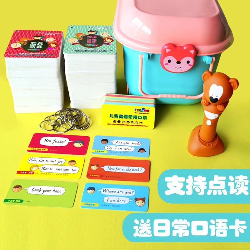 幼儿英语单词卡片小学生点读笔儿童启蒙识字卡闪卡宝宝早教英文卡