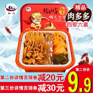 椒吱肉多多方便微火锅速食自热自煮即食懒人自助麻辣非德庄小火锅