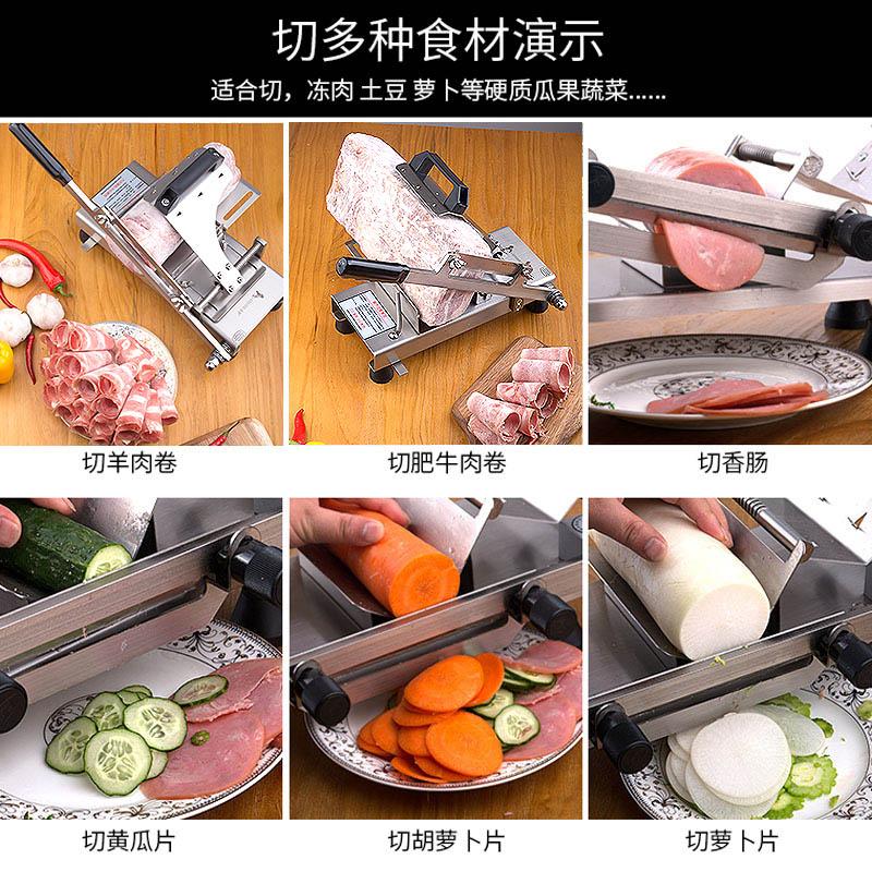 不锈钢羊肉切片机家用手动切肉片机商用 304 ST100A 高狮 GOSSOO