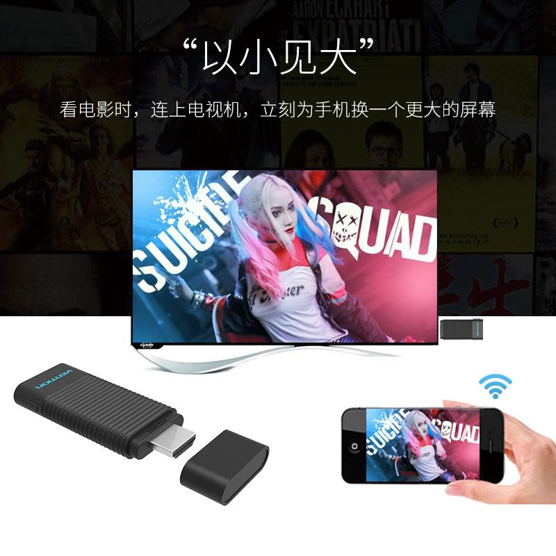 威迅 无线hdmi同屏器airplay苹果安卓手机投屏1080P电视投影仪连接线车载转换同频器高清视频传输