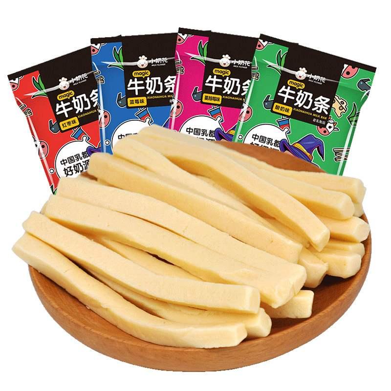 500g 种口味袋装独立小包装 4 内蒙古牛奶条奶制品小吃休闲零食包邮