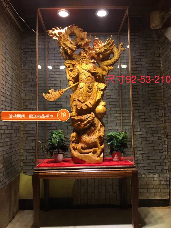根雕木雕擺件太行崖柏料關公彌勒觀音財神佛像山水動物茶桌工藝品