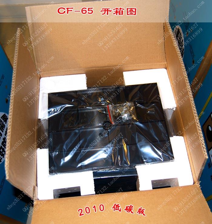正品台湾收藏家电子防潮箱CF65单反相机摄影器材电子干燥箱防潮箱