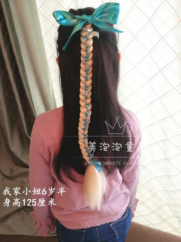 冰雪奇缘爱莎公主假发辫子纯精致蓝色金发雪花蝴蝶结表演装扮头饰