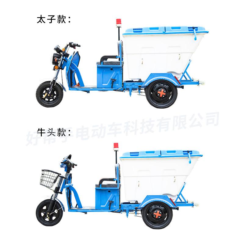 电动保洁三轮车环卫车垃圾车清运车学校小区物业快速保洁车500L