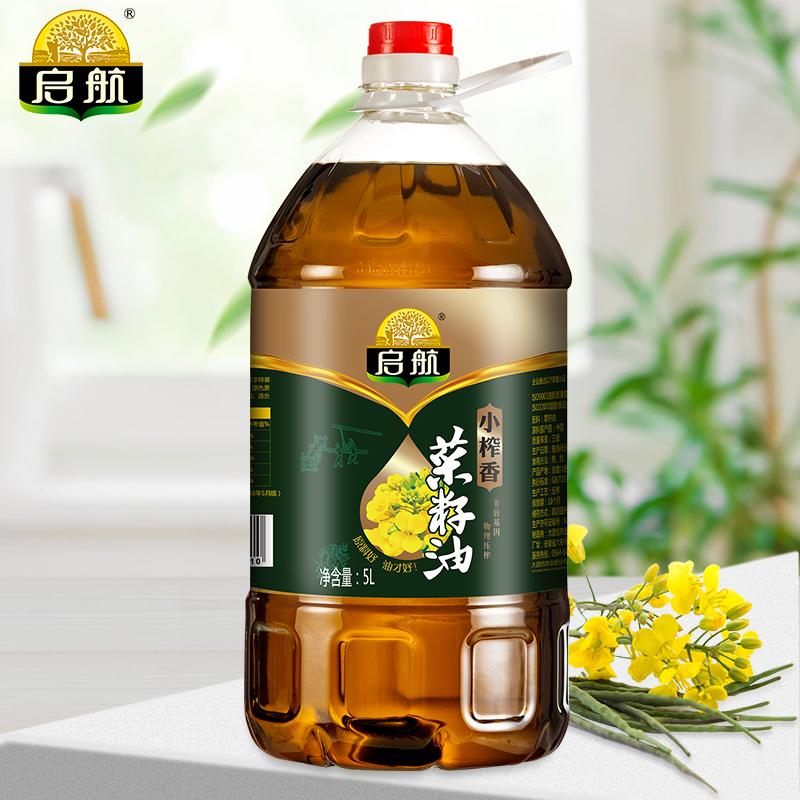 启航小榨特香菜籽油5L物理压榨自榨农家非转基因菜籽食用油植物油