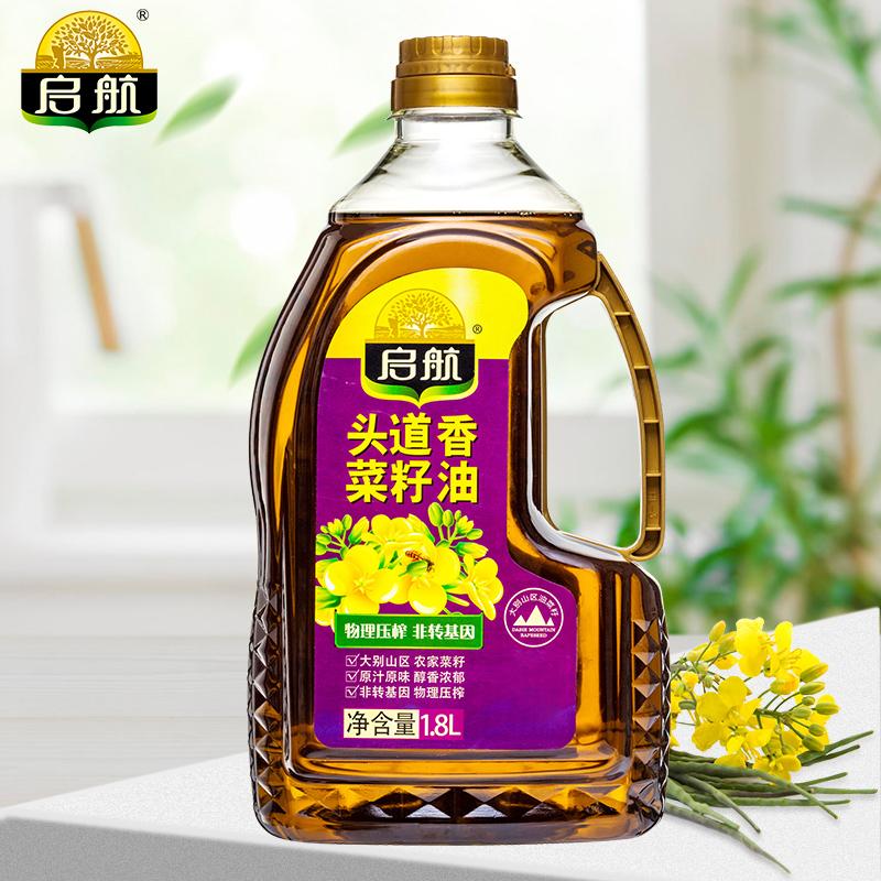 启航头道香菜籽油小瓶1.8l非转基因纯香压榨食用油批发厂家直销