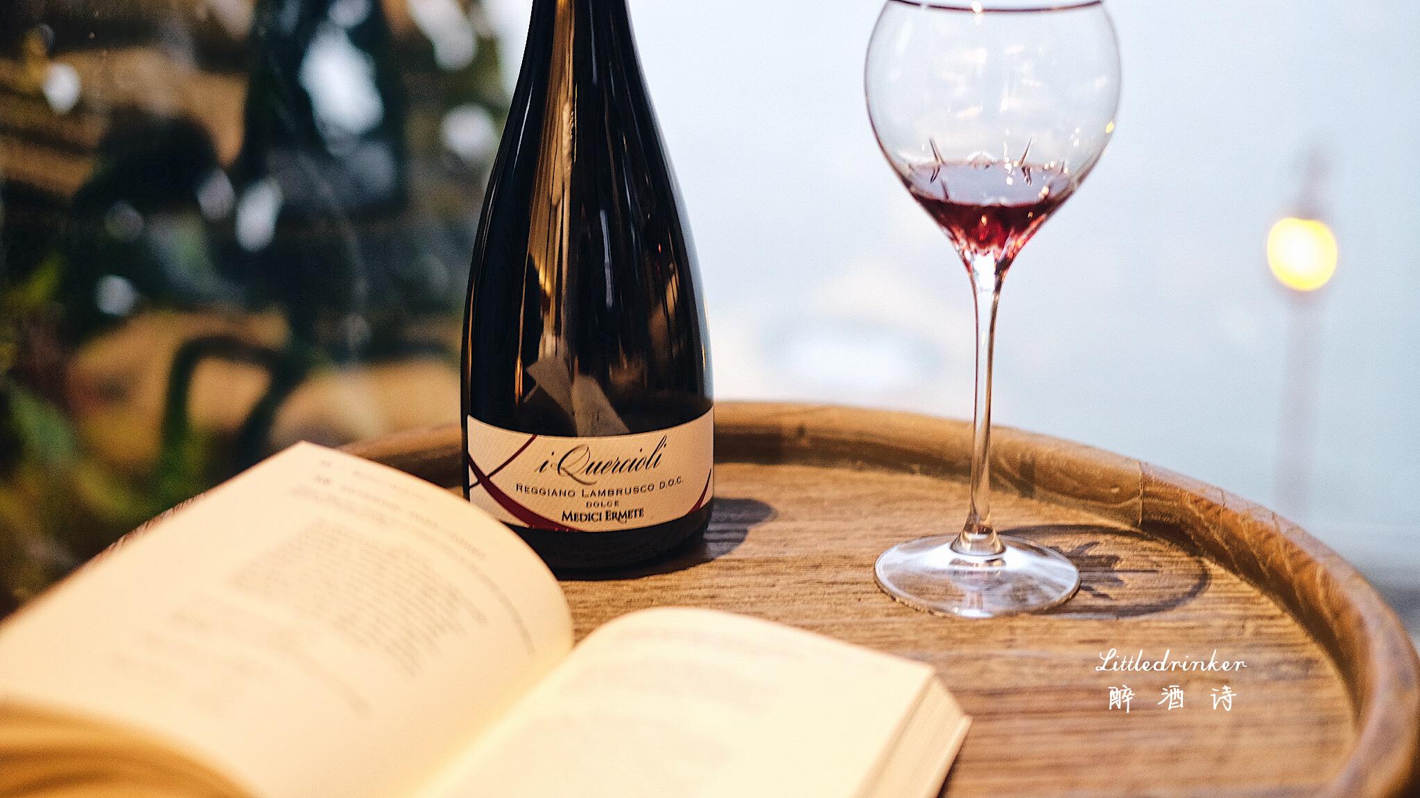 配餐棒 半甜红起泡葡萄酒 Lambrusco 超优质 意大利国民起泡酒