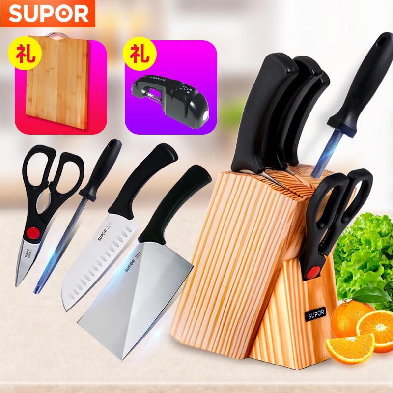 蘇泊爾不鏽鋼切菜刀菜板砧板套裝全套廚房家用刀具剪刀多用刀組合