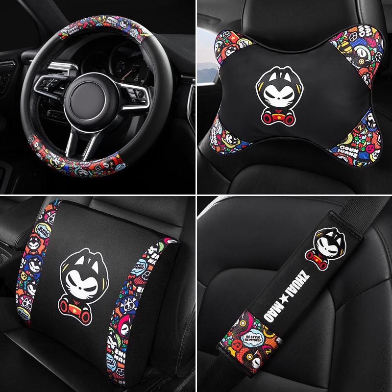 拽猫碎花系列汽车内饰套装车载用品 头枕腰靠方向盘套座椅置物袋