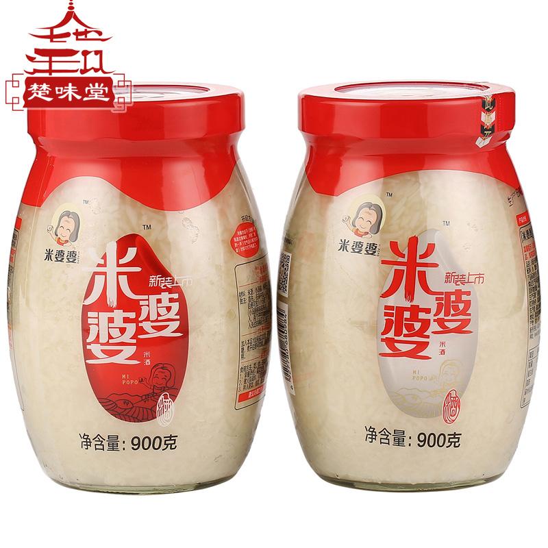 米婆婆孝感米酒瓶装900g*6瓶月子米酒湖北特产糯米酒酿醪糟佬米酒