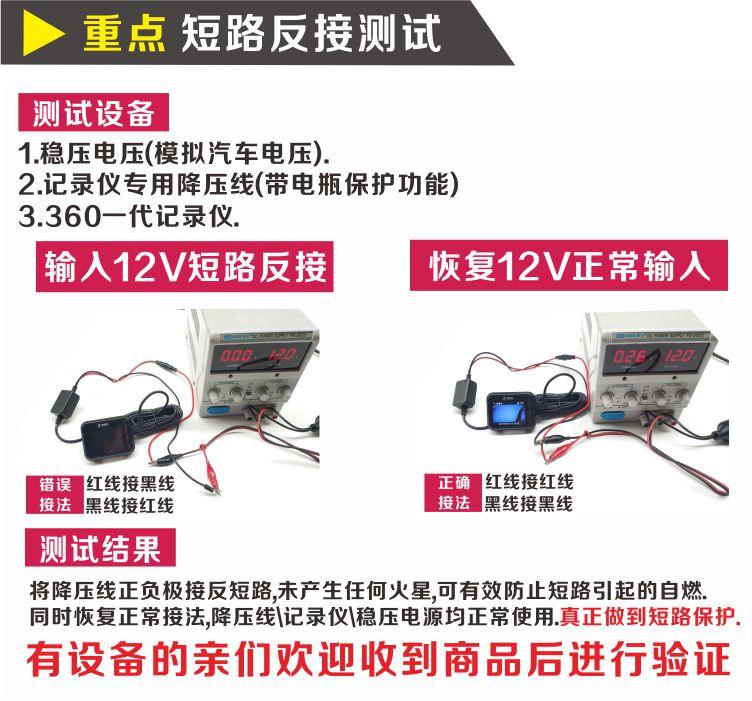微轩行车记录仪降压线适用于PAPAGO S36 535保险盒取电带低压保护
