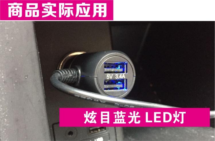 车载电子狗/车载空气净化器/车载按摩椅点烟器电源线5.5/3.5圆孔