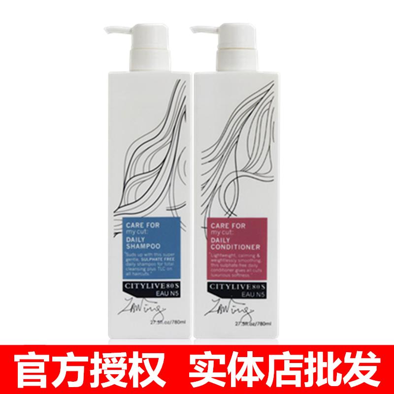 正品N-SOL伊莎貝拉洗髮水 護髮素水絲蛋白持久留香去屑控油780ml