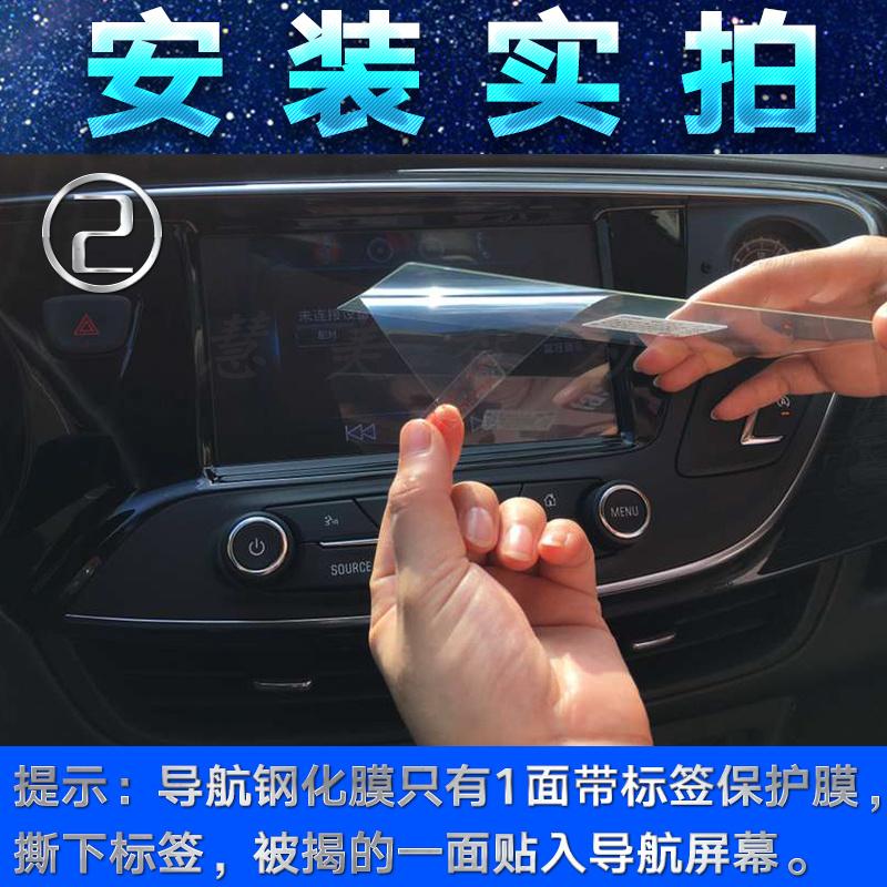 车载中控屏幕保护贴膜 DVD 寸 12 10.2 9 8 7 6 5 汽车导航钢化玻璃膜
