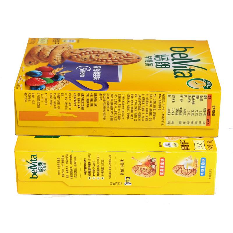 焙朗早餐饼苹果红枣混合莓果味150g全麦粗粮代餐饼干牛奶谷物贝郎