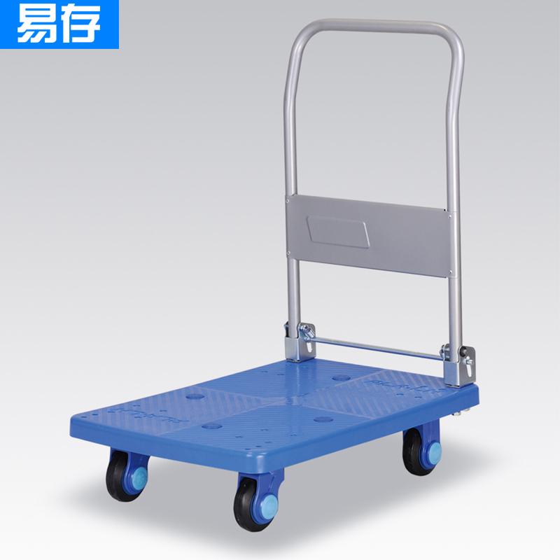 易存静音折叠平板车仓库货物手拉车拉货车拖车推货车搬运车小推车