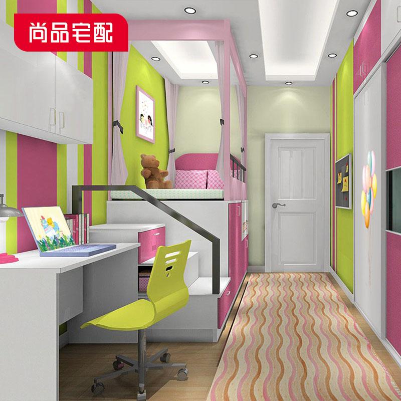 尚品宅配  儿童房定制 上下床衣柜书柜组合家具 免费设计量尺