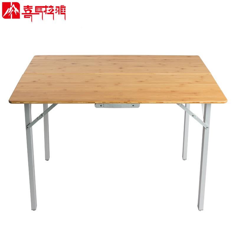 喜馬拉雅摺疊桌子擺攤戶外摺疊桌椅行動式展業桌野餐桌露營燒烤桌